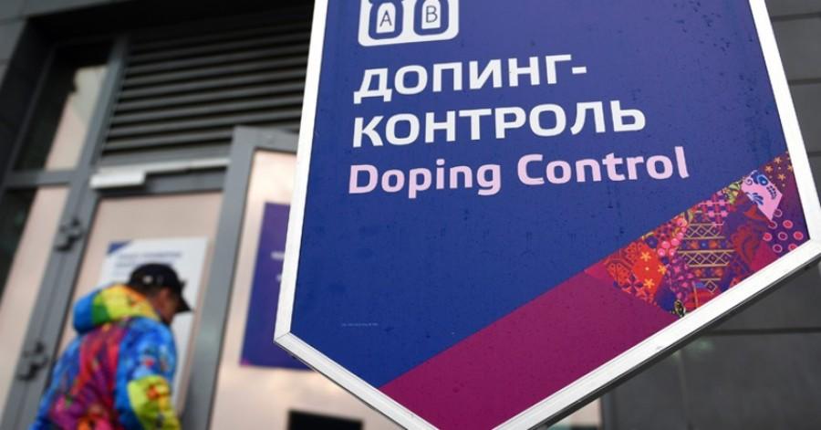 Doping - Nel meeting del Comitato Esecutivo della WADA è in agenda anche il problema della Russia